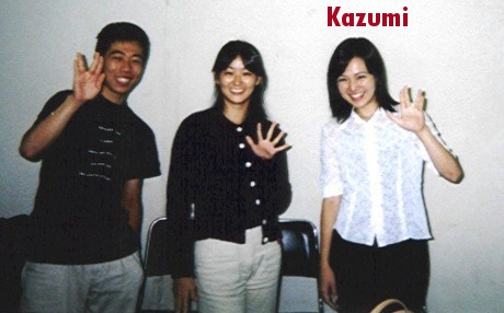 Princess Kazumi - Asia U - with name