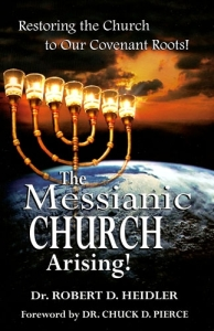 MESSIANIC CHURCH ARISING